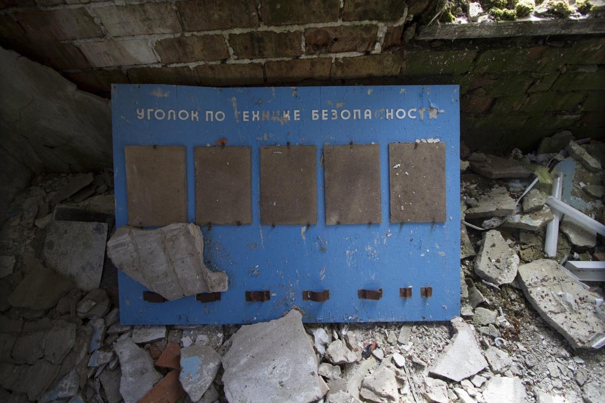 Saugumo technikos kampelis