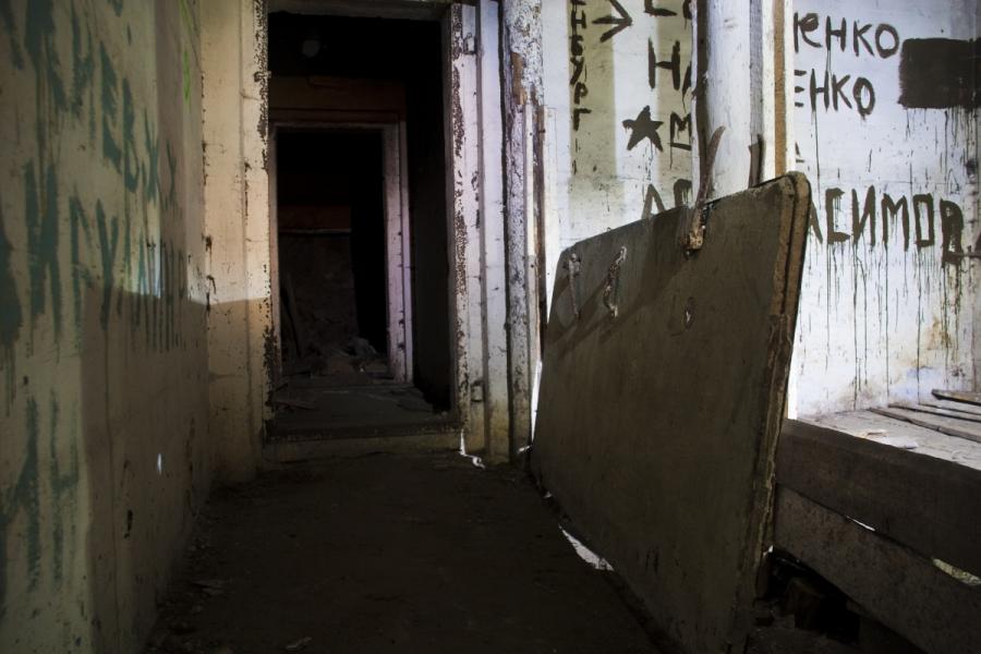 Šarvuotos gelžbetoninės durys