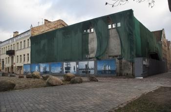 Kino teatras Baltija