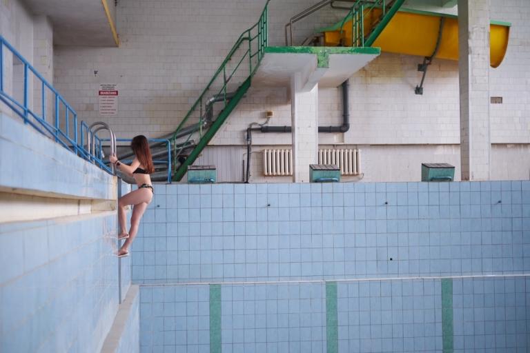 Tuščias Dinamo baseinas