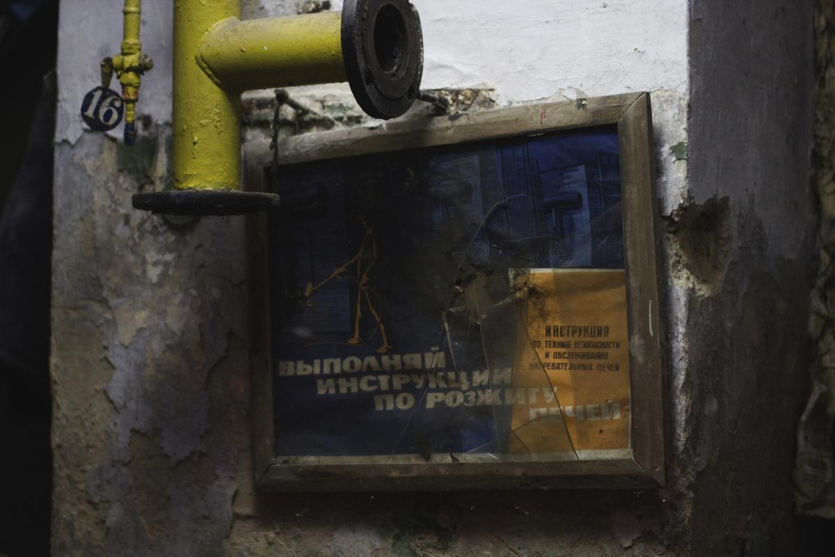 Informacinis plakatas