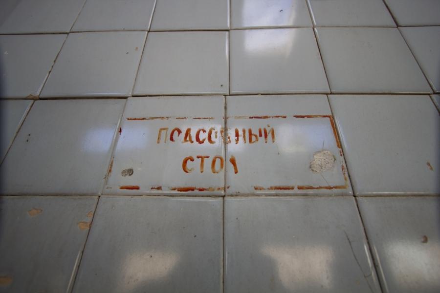 Užrašas ant sienos