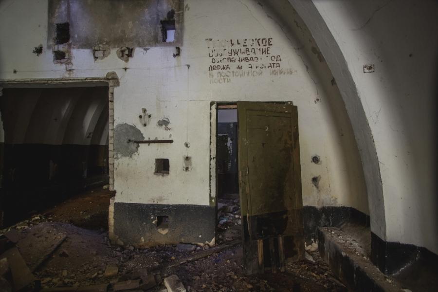Paleidimo įtaiso bunkeris 2