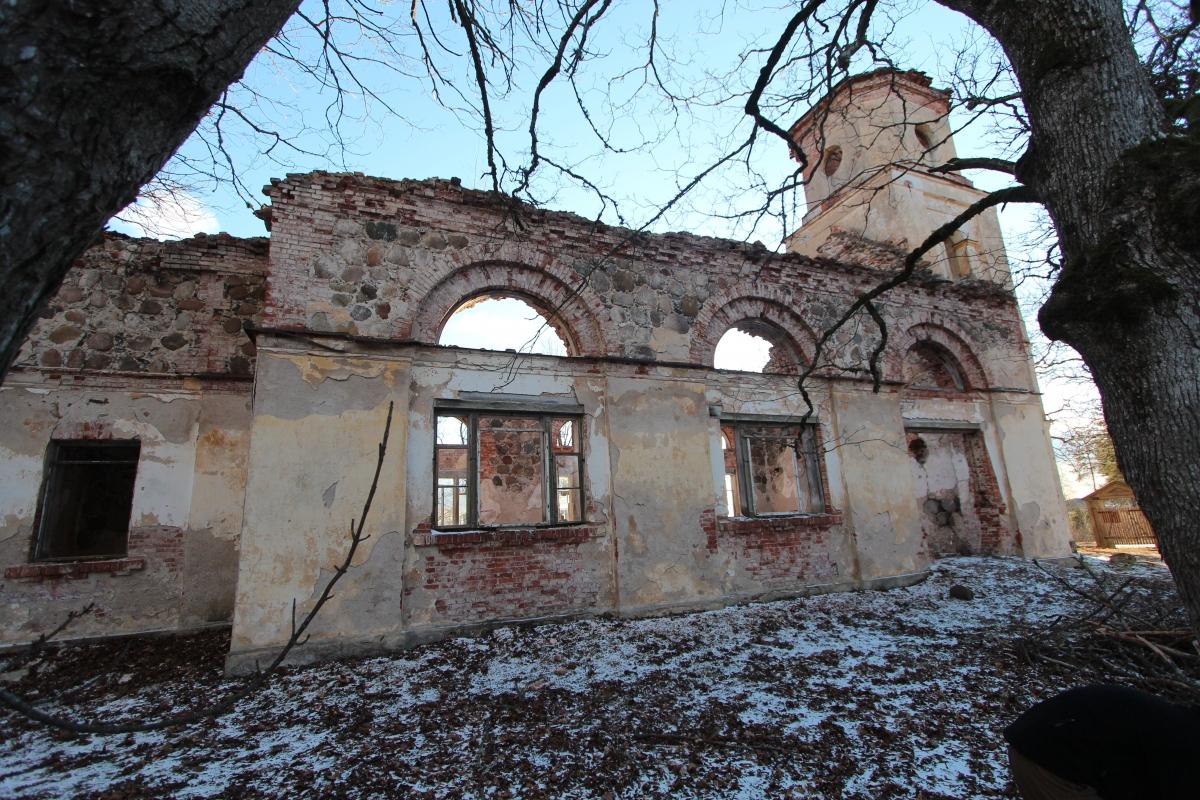 Ruba bažnyčia
