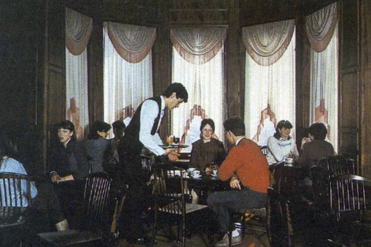 Kauko restoranas 1988